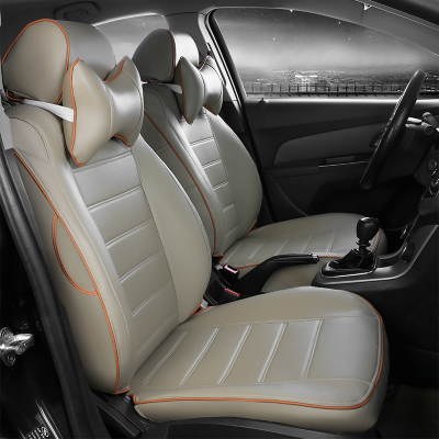 2016 leather car seat covers for BLUEBIRD SUNNY Pathfinder PICKUP ...