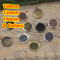 10mm,12mm,14mm 100pcs Bronze/Silver/Gold/Black Blank Pendant with Hanger Trays Bases Cameo Cabochon Setting for Glass/Stickers
