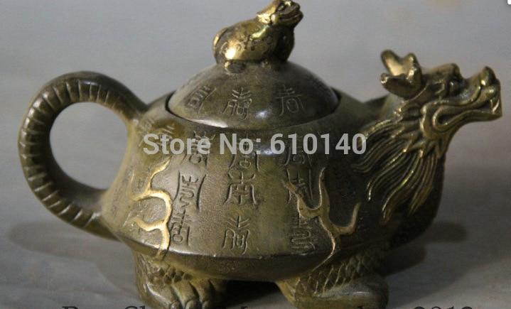 6' Old Marked Chinese Bronze Gild Dragon Turtle Tortoise Wine Tea Pot Flagon