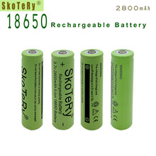 SkoTeRy  12pcs/lot 18650 Lithium li-ion battery 2800mAh 3.7V Rechargeable Batteries for LED Flashlight Torch Green