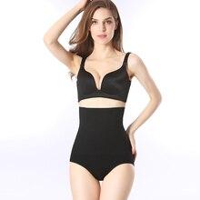 Для женщин Высокая талия Бесшовные трусы с эластичным поясом из дышащего материала увеличенный Body Shaper Живот для похудения нижнее белье Корректирующее бельё для женщин