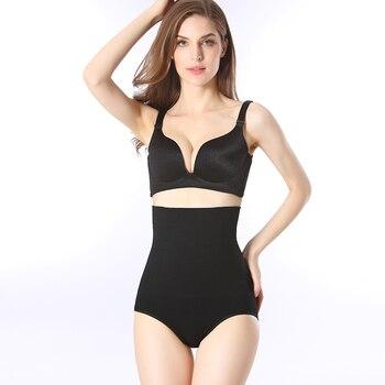 ผู้หญิงสูงเอว Seamless Shaping กางเกงชั้นใน Breathable Enhanced Body Shaper Slimming Tummy ชุดชั้นใน Shapers