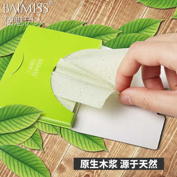 100sheets/pack Facial Tissue Paper Green Tea Smell Facial Oil Absorbing Paper Facial Oil Controling and Oil Blotting Clean Paper - DISCOUNT ITEM  11% OFF Beauty & Health