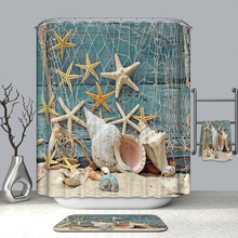 3D Sea View Shower Curtains Star Conch and Shell Waterproof Mildew Proof Thickened Bath for Bathroom