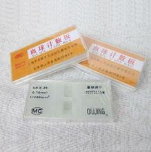 개량된 Neubauer Hemocytometer Hemacytometer 혈액 세포 세는 약실