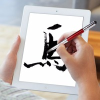 Compatible With All Painting Apps Universal 2 In 1 Capacitive Screen Brush Stylus Pen For Ipad