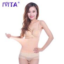Ivita 100% シリコーン体を包み込むガードルトリムウエストベルト女性形のための適切な完璧なベリー成形セクシーなヒップファッションギフト
