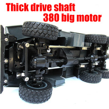 RB 1:16 Ural UPGRADE Radio Controlled Cars RC Car Parts  6WD simulation RC Crawler Military Truck Body Assemble kids toys