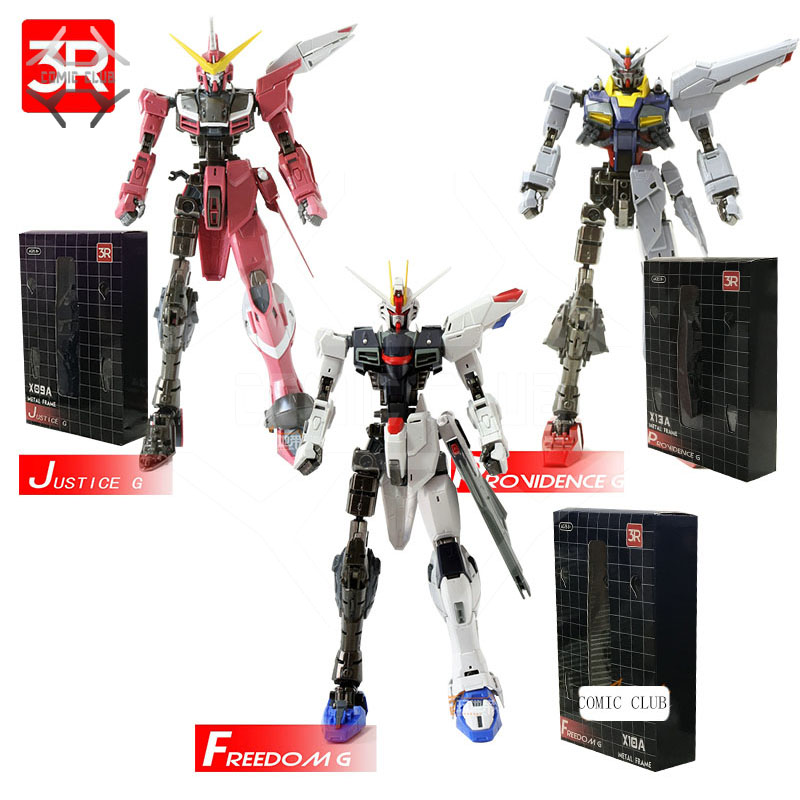 COMIC CLUB IN-Stock Metal Build Frame For Mg 1/100 2.0 Gundam Seed Freedom/Justice/PROVIDENCE Figure Toy Robot