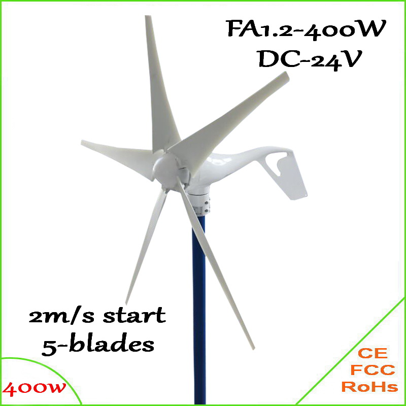 400W 24V DC output voltage 5 blades wind turbine generator with built-in controller module , 2m/s small start wind speed free shipping 600w wind grid tie inverter with lcd data for 12v 24v ac wind turbine 90 260vac no need controller and battery