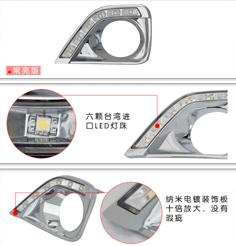 led drl daytime running light with dimmer function and turn signals for Toyota MARK X REIZ 2011~13, top quality, plating version tcart 2x auto led light daytime running lights turn signals for toyota prius highlander for prado camry corolla t20 wy21w 7440