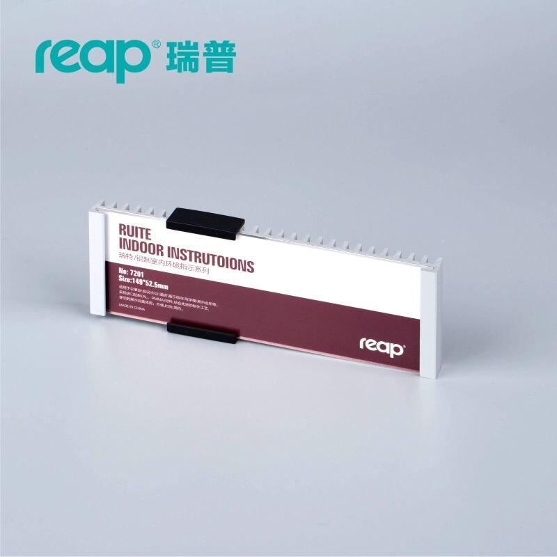 Reap 3201 Ruite 149*52.5mm aluminium office badge indoor Wall Mount sticker Sign Holder display INFO poster door sign