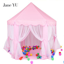 JaneYU Portable Toy Tents Princess Children Fairy House Indoor Outdoor Playhouse Tent Baby Castle Playtent Mosquito Net цена 2017