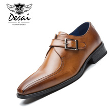 Mens Luxury Brand Business Dress Shoes Genuine Leather Formal Wedding Single Monk Buckle Strap Flat zapatos hombre