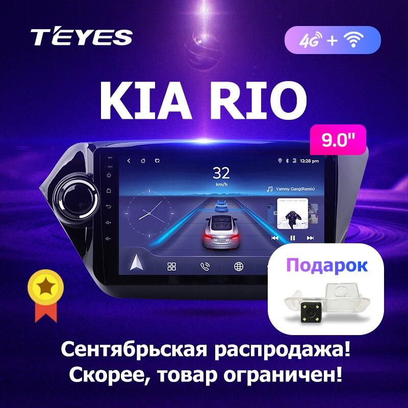 TEYES Auto Radio Multimedia Video Player Navigation GPS Android Für KIA RIO zubehör limousine keine dvd 2 din 3 4 2016 2017 2018 rio
