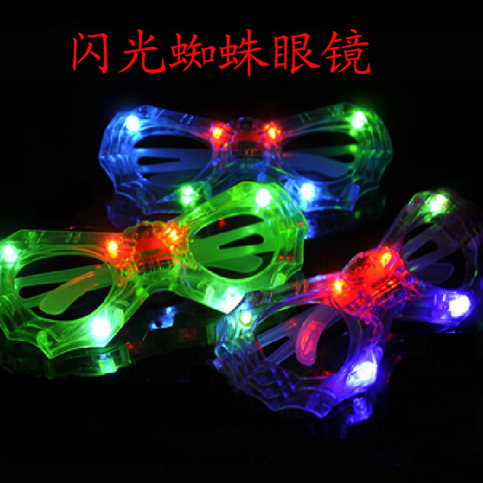 Flash Light Colorful Spectacle Frame Glasses Spider