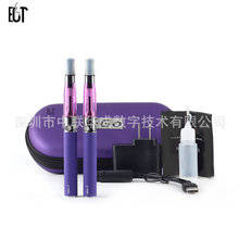 Ego T Ce5 Double Kits vaporizer gift case Atomizer Vape E Liquid Electronic Cigarette Kits E-cigarettes Hookah pen zipper case