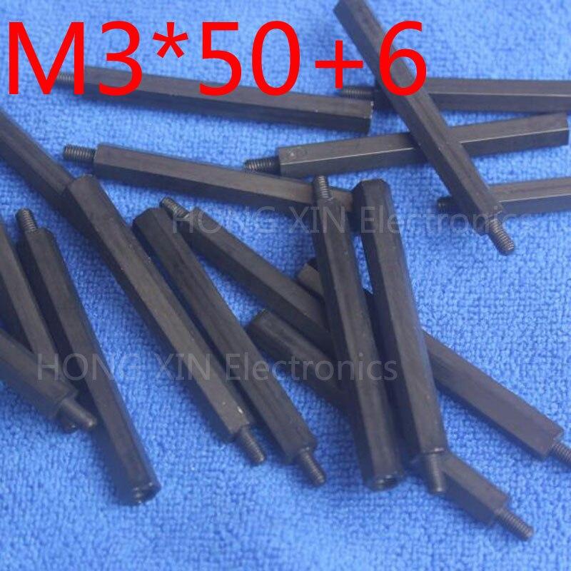 M3*50+6 100pcs Black Nylon Standoff Spacer Standard M3 Male-Female 50mm Standoff Kit Repair Set High Quality plastic screw 100pcs m3 black nylon standoff m3 5 6 8 10 12 15 18 20 25 30 35 40 6 male to female nylon spacer