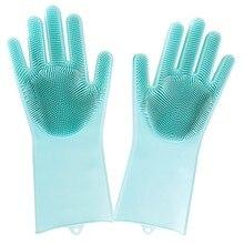 1 пара магия силиконовые Rubbe перчатки для мытья посуды Экологичные Поломоечные очистки для универсального Кухня кровать Ванная комната Уход за волосами