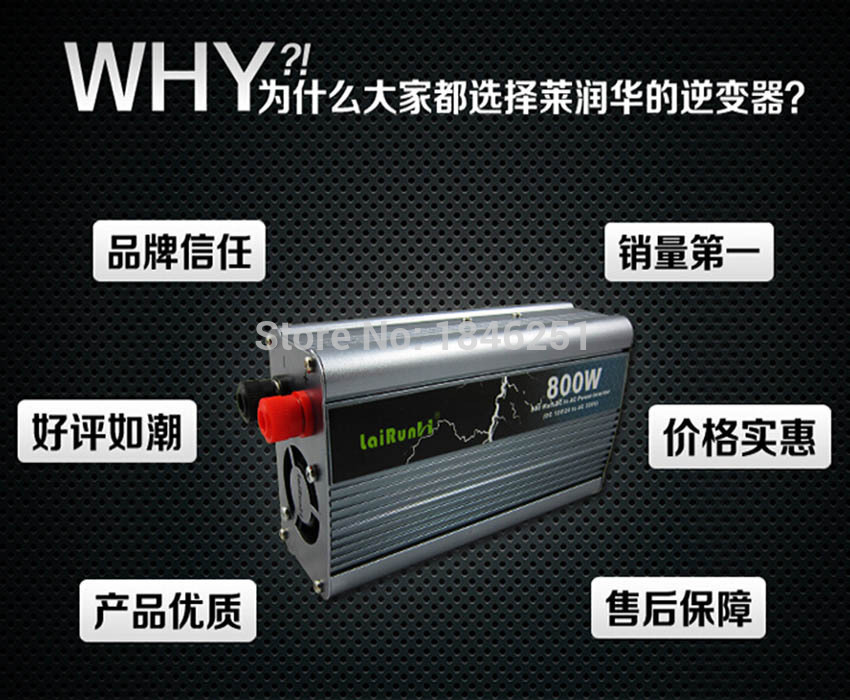 Car Inverter 800W DC 12 V To AC 220 V Vehicle Power Supply Switch On-board Charger Car Inverter Black Shell