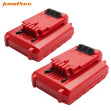 Powtree 20V 2000mAh PCC685L PCC680L PCC682L PCC685LP Lithium Battery for Porter Cable PCCK607LB PCCK640LB PCCK647LB