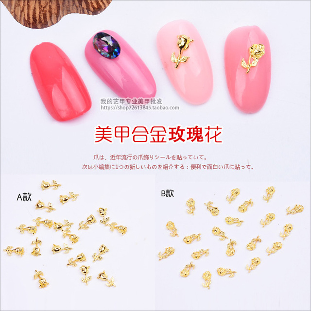 100pcs/bag 2016 New Japan 3D Nail Art Alloy Kawaii Rose Flower DIY ...