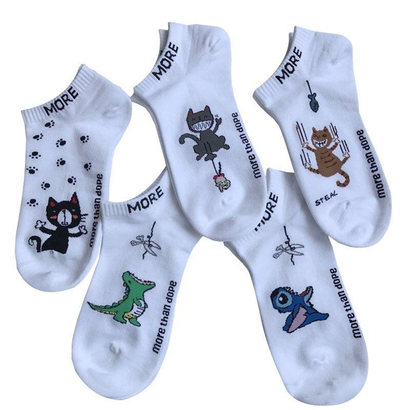 1 Pair Women Men Cotton Socks Funny Dinosaur Cute Cat  Patterned Socks Creative Lovers Sock Fashionable Cotton Funny Socks Women