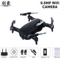 H2 FPV Selfie Dron Foldable Drone with Camera HD Wide Angle Live Video Wifi RC Quadcopter Optical Follow Mode Quadrocopter