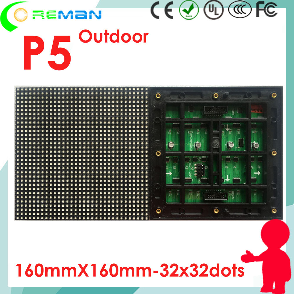 aliexpress good price rgb led square matrix p5 160mmx160mm. Black Bedroom Furniture Sets. Home Design Ideas