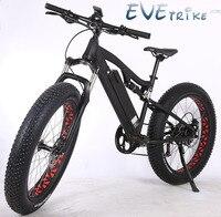Evetrike localizado china preço de atacado 48v 14.5ah samsung bateria de lítio bicicleta elétrica gordura ebike 26