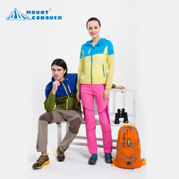 Spring Summer Man And Women Outdoor Sport Thin Jacket Windbreaker New Sun Protection Lightweight Quick Dry