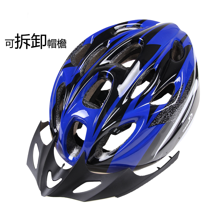 Buy New Bicycle Cycling Helmets Light Weight Road