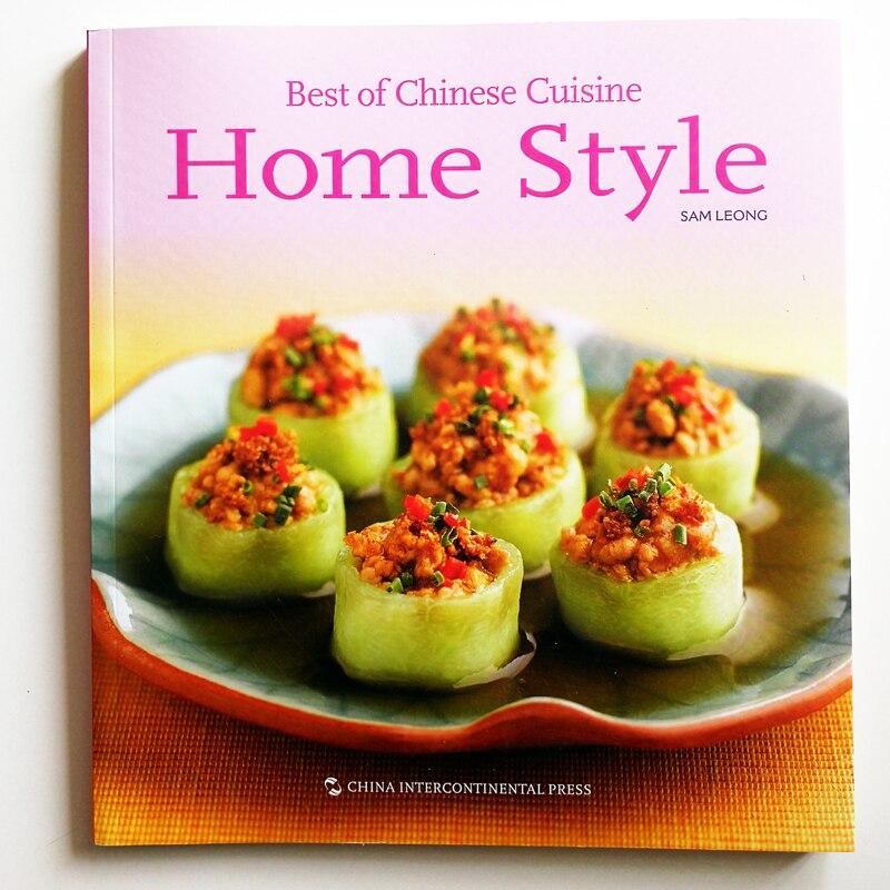 Best китайской кухни: дома Стиль китайский книга рецептов для английского читателя английский edition Пособия по кулинарии книги для взрослых, ч...
