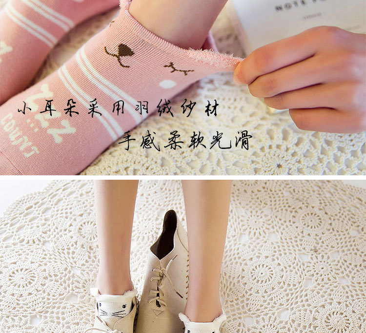 SP&CITY Cute Animal Cotton Socks Female Kawaii Cat With Dog Summer Short Socks Slippers Women Casual Soft Funny Boat Socks HTB1Rp1vRpXXXXcaXXXXq6xXFXXXe