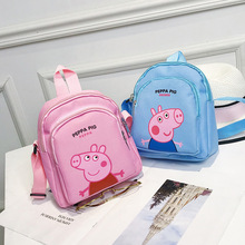 Peppa Pig Little Girl George Plush Toy Child Boy Kawaii Kindergarten Backpack Wallet Bag