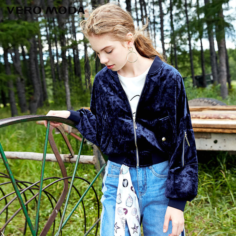Vero Moda Brand 2018 NEW streetwear style full length sleeves solid V-neck zipper regular female baseball jacket 317317518