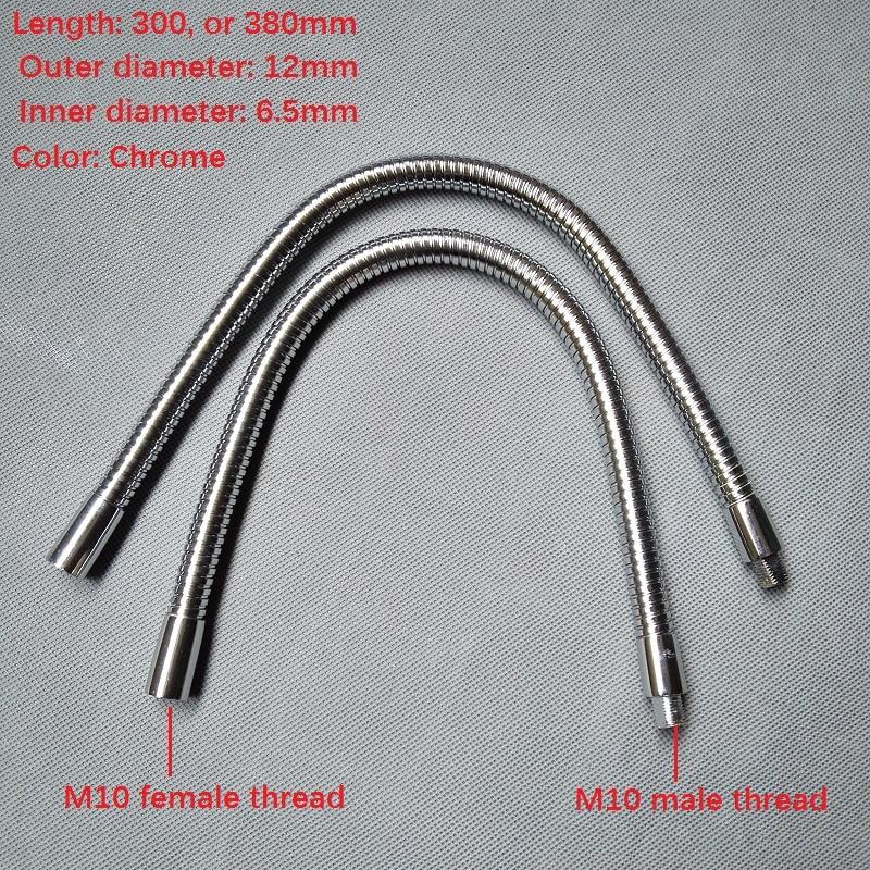 Dia 12mm Led Gooseneck Led Flexible Holder Lamp M10+M10 Male And Female Universal Hose Metal Soft Pipe Tube DIY Accessories