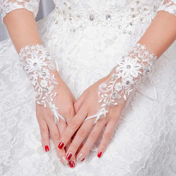 2018 New Bridal Gloves Short Diamond Lace Gloves Hand Back Beautiful Fingerless Wedding Gloves Accessoires mariage Mingli Tengda - DISCOUNT ITEM  41% OFF All Category