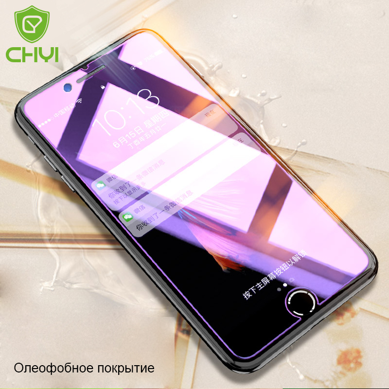 US $2 84 5% OFF|CHYI Matte Tempered Glass For apple iphone 8 7 Screen  Protector Oleophobic Coating Anti Fingerprints 9H Toughened Frosted  Glass-in
