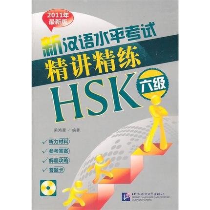 Nouveau Test HSK-Instruction et pratique niveau 6 (CD inclus) livre de cours de formation aux tests chinoisNouveau Test HSK-Instruction et pratique niveau 6 (CD inclus) livre de cours de formation aux tests chinois