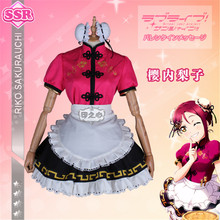 купить Hot New Love Live Sunshine Aqours Sakurauchi Riko Cheongsam Unawakened Cosplay Costume Women Dress Halloween Cosplay Outfits дешево