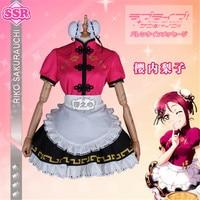 Hot New Love Live Sunshine Aqours Sakurauchi Riko Cheongsam Unawakened Cosplay Costume Women Dress Halloween Cosplay Outfits