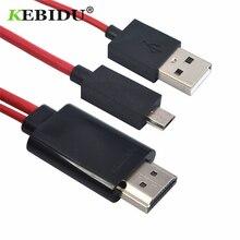 Kebidu 1080P Full HD микро USB к HDMI кабель для MHL выход аудио адаптер HDTV 5Pin 11pin адаптер для samsung Galaxy S2 S3 S4 S5
