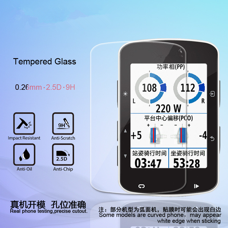 2 Pcs Premium Tempered Glass Screen Protector For Garmin Edge 1000/820/1030/520/530/830 /130/520 Plus Protective Film