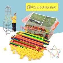 4D космические соломенные щелкающие блоки, сборные блоки, игрушки, детские игрушки из соломинок, пипетка, сшивающая сборка, соломенная игрушка