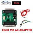 Адаптер переменного тока CGDI Prog MB  приобретает данные через OBD для MB W209 W221 W164 W204 W166 W246  программаторный инструмент  оригинальная бесплатная до...