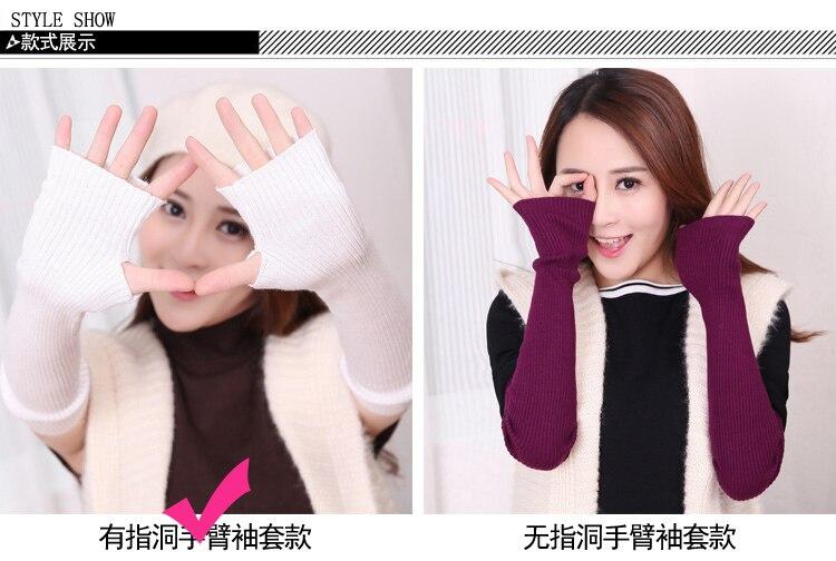 Armstulpen Winter Frauen Wolle Mitts50cm Superfine Wool Fingerlose Handschuhe Lange 2016 Thermische Handschuhe Halb Finger Verlängern Raglan Armlinge