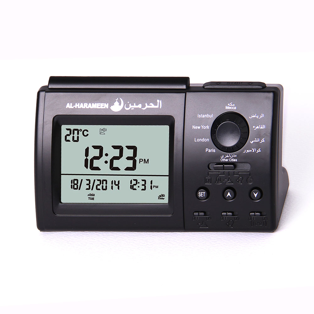 10pcs lot free shipping al harameen azan clock prayer time clock