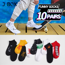 J-BOX 1-10 Pairs Cotton Happy Men Socks Cool Hip Hop harajuku Short Sock Skateboard Autumn Winter Breathable Ankle Funny Socks