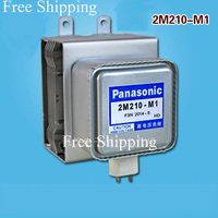 Parts For Microwave Oven Magnetron 2M210 M1 Refurbished Free Shipping